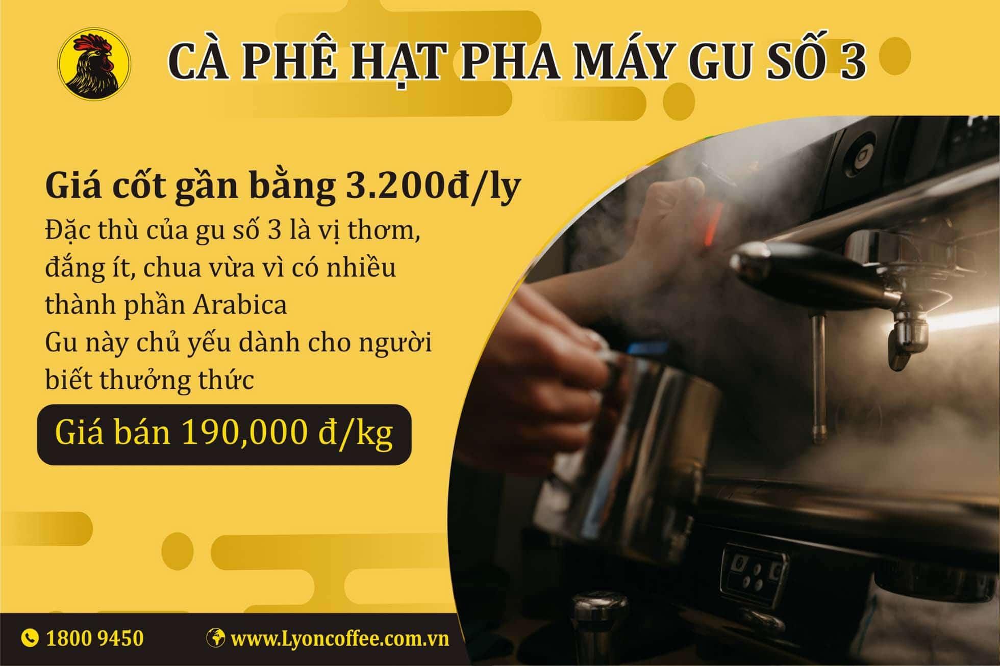 Cà phê hạt pha máy Espresso gu số 3